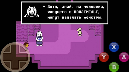 Undertale apk for android (Gameplay screenshot)